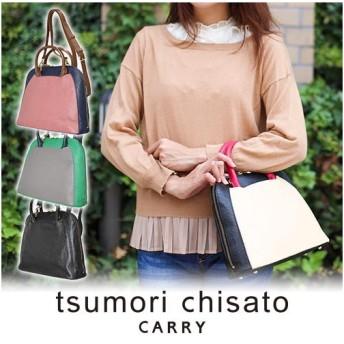 【50%OFFセール】ツモリチサト tsumori chisato 2wayトートバッグ ショルダーバッグ キャットパズル 53421