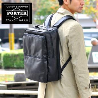 吉田カバン ポーター PORTER リュックサック リュック デイパック TIME BLACK タイムブラック DAY PACK メンズ レディース 146-16103