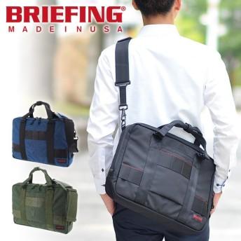 ブリーフィング BRIEFING 2wayビジネスバッグ ショルダーバッグ RED LINE SSL LINER メンズ brf489219