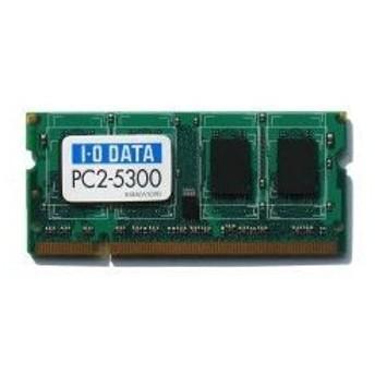 アイ・オー・データ機器 PC2-5300(DDR2-667)対応 200ピン S.O.DIMM 1GB低消費電力モデル SDX667-H1G