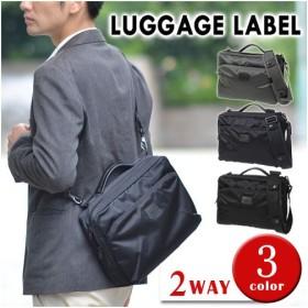 吉田カバン ラゲッジレーベル LUGGAGE LABEL 2wayブリーフケース ショルダーバッグ ZONE 973-05591