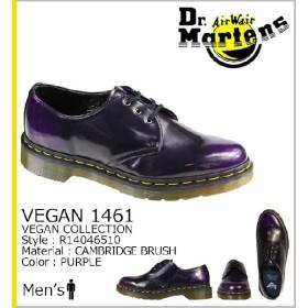 ドクターマーチン 3ホール 1461 メンズ レディース Dr.Martens シューズ 3 EYE VEGAN SHOE R14046510