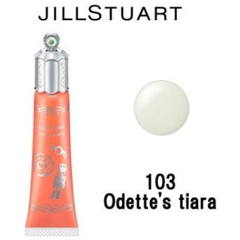 ジルスチュアート ジェリーリップグロス N 103 Odette's tiara 15g- 定形外送料無料 -wp