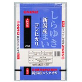新潟県産 新潟しらゆきコシヒカリ 2kg お米 T
