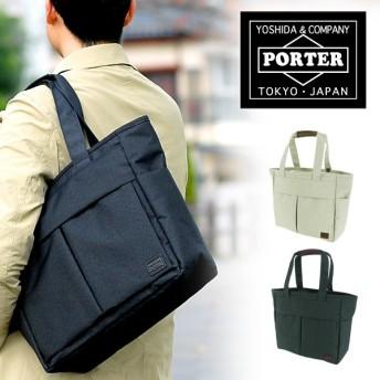 ポーター PORTER トートバッグ FINESSE フィネス TOTE BAG L トートバッグL 688-05239