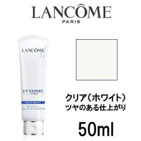 ランコム UV エクスペール クリア 50ml SPF50 ・ PA+++ - 定形外送料無料 -wp