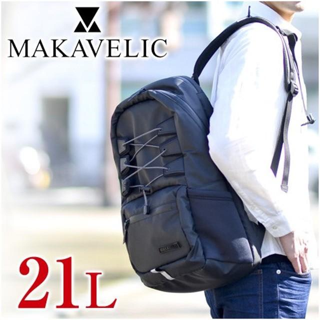 マキャベリック MAKAVELIC リュックサック デイパック バックパック LUDUS ルードゥス SPIDER BACKPACK スパイダーバックパック 3107-10114 メンズ レディース