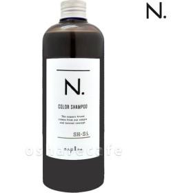 ナプラ N. エヌドット カラーシャンプー Si(シルバー)320ml[N. COLOR SHAMPOO/N. カラーシャンプー Si](TN104-2)