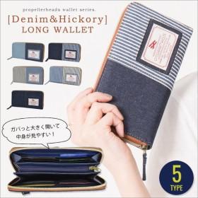 長財布 レディース 多機能 シンプル 大容量 財布 カード Paquet du Cadeu パケカドー シンプル 小銭入れ カード入れ  プレゼント