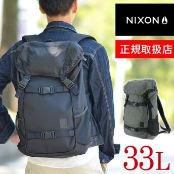ニクソン NIXON リュックサック リュック デイパック ランドロック SE II LANDLOCK SE II nc2817