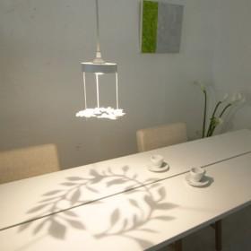 ラウラス ペンダントランプ Laurus pendant lamp DI CLASSE(B)