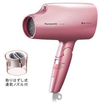 Panasonic(パナソニック) ヘアードライヤー ナノケア (ペールピンク) EH-NA56-PP