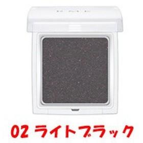 RMK インジーニアス パウダーアイズ N 02 ライトブラック - 定形外送料無料 -wp