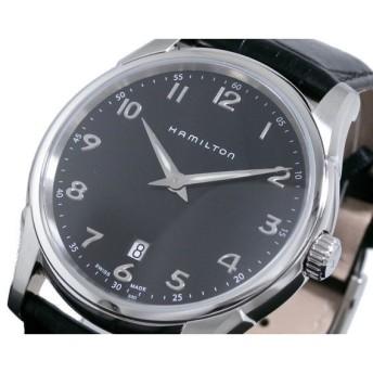 ハミルトン HAMILTON H38511733 腕時計メンズ レディース ギフト プレゼント ブランド カジュアル おしゃれ