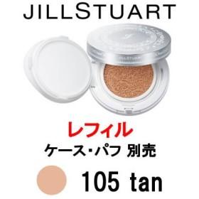 ジルスチュアート ピュアエッセンス クッション コンパクト 105 レフィル / ケース パフ 別売 - 定形外送料無料 -wp