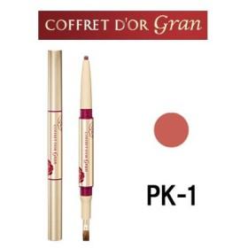 カネボウ コフレドール グラン リフトシェイプリップライナー PK-1- 定形外送料無料 -wp
