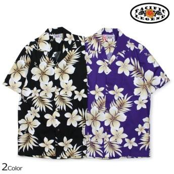 パシフィック レジェンド Pacific legend アロハシャツ メンズ ハワイ製 HAWAIIAN SHIRTS ブラック パープル 410-3559