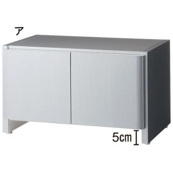 光沢仕上げ冷蔵庫上置き 奥行35.5高さ35.5cm 689920