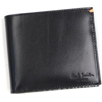 ポールスミス paul smith 二つ折り財布 小銭入 w510 ahxj2663 men wallet bfold coin grey bk