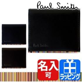 ポールスミス コインケース 財布 paulsmith さいふ サイフ メンズ 二つ折り ギフト プレゼント 贈り物 833215 P050/PSY050[S]