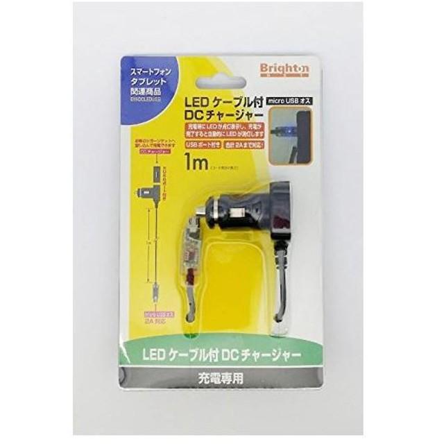 (まとめ)ブライトンネット LEDケーブル付DCチャージャー BM-DCLEDUSB〔×3セット〕