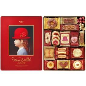 内祝い 内祝 お返し ギフト お菓子 スイーツ チボリーナ 赤い帽子 レッドボックス クッキー 詰め合わせ 詰合せ 焼き菓子 洋菓子