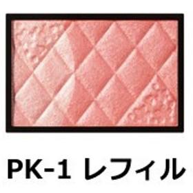 エスプリーク グロウ チーク PK-1 レフィル ケース別売 - 定形外送料無料 -wp