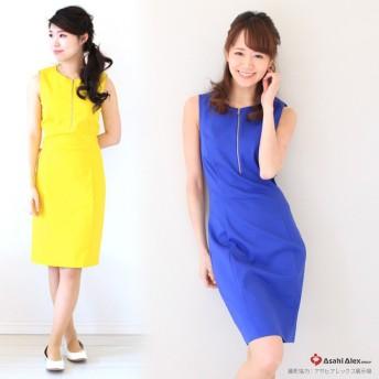 在庫一掃バーゲン Blue Les Copains/ブルー レ・コパン デザインドレス  353-17138 40size