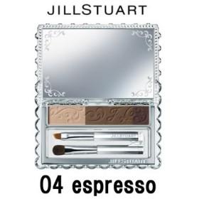 ジルスチュアート ブロウ&ノーズシャドウ パウダー 04 espresso 3g - 定形外送料無料 -wp
