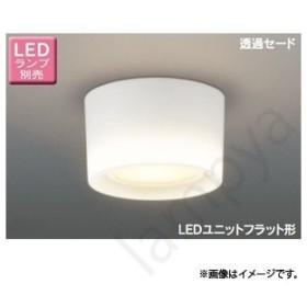 LED小形シーリングライト LEDG85005 東芝ライテック(TOSHIBA)