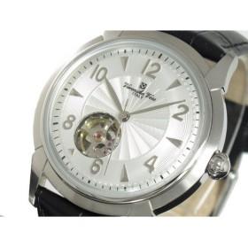 ヴェロニカボス 腕時計 メンズ 自動巻き VV11501-SV