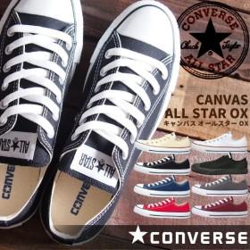 CONVERSE コンバース ローカットスニーカー レディース 全8色 CANVAS ALL STAR OX キャンバス オールスター