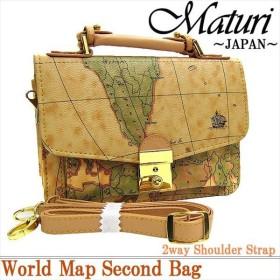Maturi マトゥーリ 地図柄 セカンドバッグ MT-05