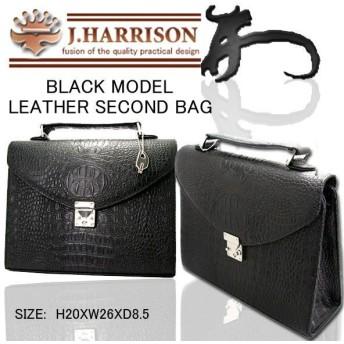 J.Harrison ジョンハリソン クロコ型押しセカンドバッグ JH-SB