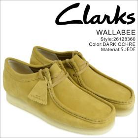 Clarks ワラビー ブーツ メンズ クラークス WALLABEE 26128360 靴 ベージュ