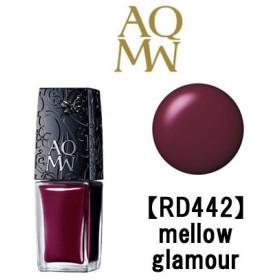 コスメデコルテ AQ MW ネイルエナメル RD442 mellow glamour 7ml コーセー - 定形外送料無料 -wp