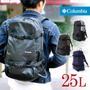 コロンビア Columbia リュックサック リュック デイパック バックパック Third Bluff 25L Backpack pu8228