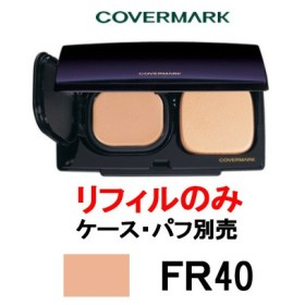 カバーマーク フローレスフィット FR40 リフィル / ケース 別 SPF35 ・ PA+++ - 定形外送料無料 -wp