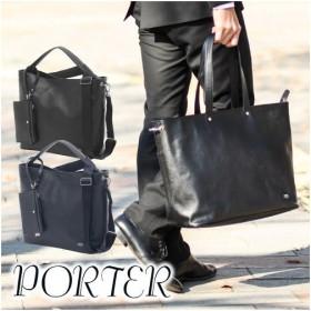 吉田カバン ポーター PORTER トートバッグL LINK リンク 321-02805