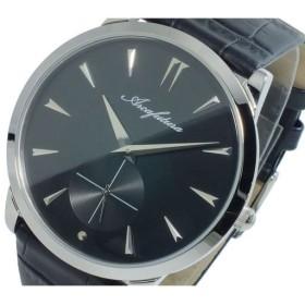 アルカ フトゥーラ ARCA FUTURA クオーツ メンズ 腕時計 699BKBK