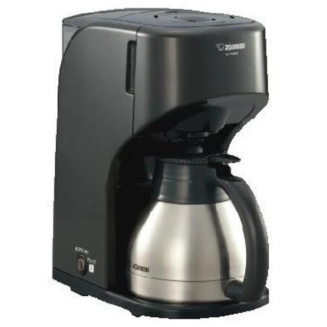 象印 コーヒーメーカー ダークブラウン EC-KS50-TB