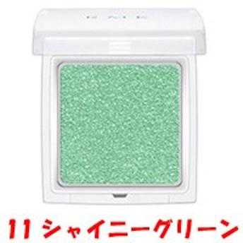 RMK インジーニアス パウダーアイズ N 11 シャイニーグリーン - 定形外送料無料 -wp