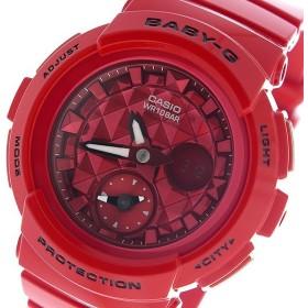 カシオ CASIO ベビーG BABY-G スタッズダイアル クオーツ レディース 腕時計 時計 BGA-195M-4A レッド
