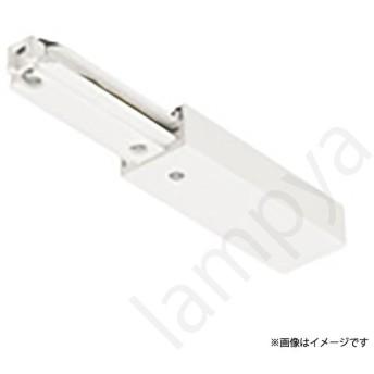 フィードインキャップ ホワイト DH2621K1W(配線ダクトレール・ライティングレール用)パナソニック