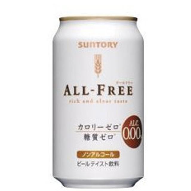 (まとめ)オールフリー 350ml缶 24本入