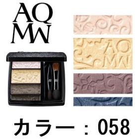 AQ MW グラデーション アイシャドウ 058 コーセー コスメデコルテ - 定形外送料無料 -wp