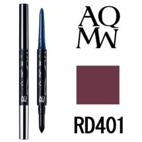 AQ MW ラスティング ジェル アイライナー RD401 コーセー コスメデコルテ - 定形外送料無料 -wp