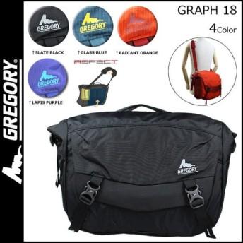 グレゴリー GREGORY メンズ ショルダーバッグ メッセンジャーバッグ 18L 4カラー GRAPH 18