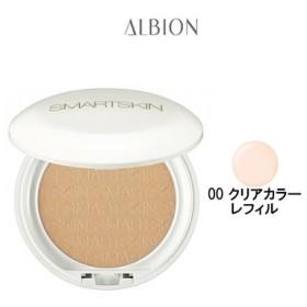 アルビオン スマートスキン ホワイトレア SPF40 PA++++ 00 クリアカラー レフィル 10g- 定形外送料無料 -wp