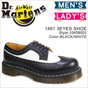 ドクターマーチン Dr.Martens 5ホール 3989 メンズ レディース ウイングチップ シューズ 5 EYE BROGUE 10458001